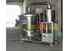 双层锅电气烧酒技术 纯粮蒸酒设备