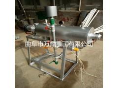 红薯粉条机 土豆粉条机器 武汉红薯自熟式粉条机厂家直销