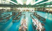 广西壮族自治区食品药品监督管理局办公室关于征求《广西壮族自治区保健食品生产监督管理办法》修改意见的函