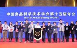 相约武汉——手机赌博澳门网站科学技术学会第十六届年会将于2019年在湖北省武汉市召开