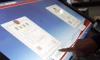 """《辽宁省质量技术监督局关于全面推开""""证照分离""""改革优化有关行政许可准入服务的通知(征求意见稿)》向社会公开征求意见"""