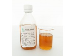 供应优质无添加剂甘蔗浓缩汁用于果汁饮料