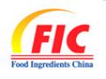 第二十三屆中國國際食品添加劑和配料展覽會