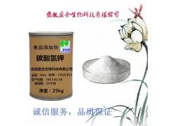 食品级碳酸氢钾(298-14-6)