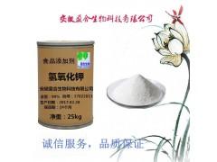 食品级氢氧化钾(1310-58-3)