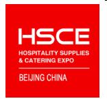2019北京国际餐饮食材及品牌加盟连锁展览会