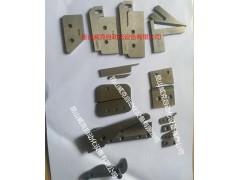 GK35-2C,GK35-6A,GK35-7缝包机切刀,