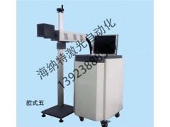 徐福记糖果厂品质追溯系统激光二维码打印系统