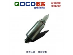 厂家直销QDO1325S 圆管式电磁铁 量大从优 可非标定制
