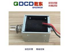 厂家直销QDU1249S 框架式电磁铁 量大从优 可非标定制