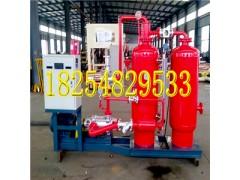 蒸汽冷凝水回收设备闪蒸汽回收利用方法