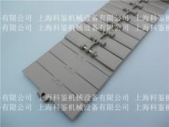 820单绞直输链 820单绞直行链 820单绞直行链板厂家