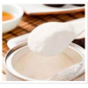 乳清蛋白质粉代加工厂家