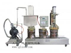 水性涂料分装机 称重灌装机