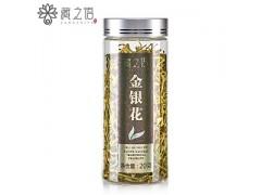 藏之语金银花