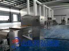 山东科弘微波烩面烘干机厂家适合大型方便食品加工厂