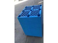 1210九脚塑料托盘|塑胶防潮垫板|河南托盘|三门峡塑胶托盘