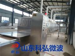 工业全自动化微波豆腐猫砂烘干设备专业生产厂家