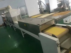 大型五谷杂粮微波烘烤熟化设备整套技术解决方案生产厂家