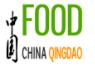 2019中国(青岛)第十六届国际糖酒食品博览会