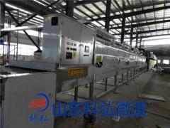 大型微波陶瓷纤维板加热烘干设备专业生产厂家