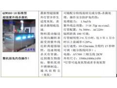 工业自动化静电除尘异物检测机专业生产制造厂家