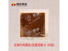 长期供应批发方便面调味料酱包系列