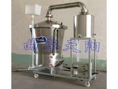 双层锅烧酒设备生料酿酒技术工艺