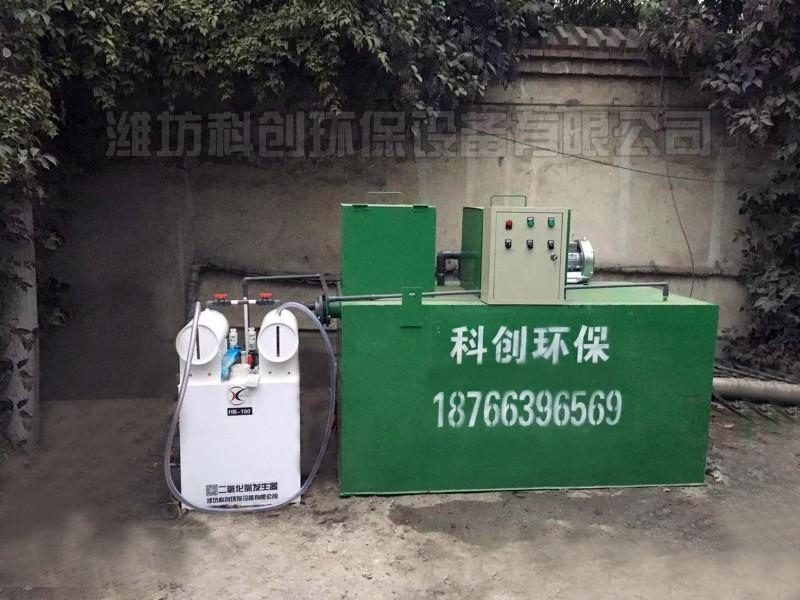 乡镇生活污水处理设备批发中心