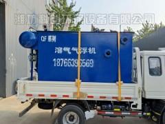 好用印染污水处理设备有点贵