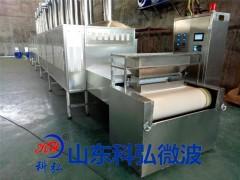 山东科弘微波烘烤设备厂家为您提供专业技术方案