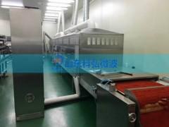 工业微波辣椒制品杀菌机专业定制生产厂家