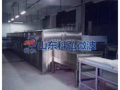 工业自动化微波珍珠岩板加热干燥设备生产厂家