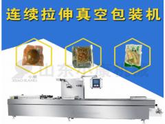 山东小康牌DLZ-520D豆腐全自动连续拉伸真空包装机