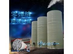 杭州中环聚丙烯贮罐,无缝缠绕一体成型