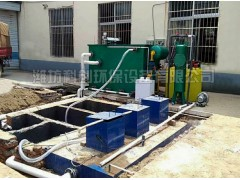 机件厂污水处理设备买3免1