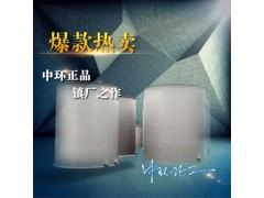 杭州中环聚丙烯反应釜,无缝缠绕一体成型