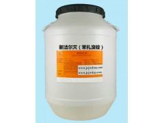 溴化十二烷基二甲基苄基铵[新洁尔灭]