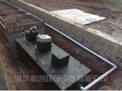 乡村建设污水处理设备提标方案