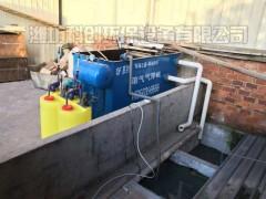 链条式食品污水处理设备有点贵