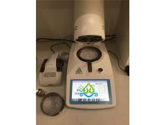 工程塑胶水分测定仪