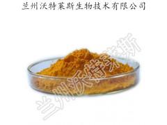 芦荟大黄素98%/cas:481-72-1/芦荟提取物