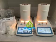 触摸屏/纳米碳酸钙水分测试仪