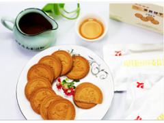 永昶高纤膳食麦麸饼干无蔗糖招加盟商