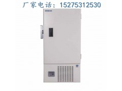 立式超低温冰箱生产厂家