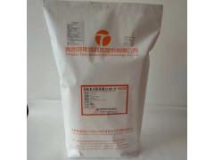 厂家直销 食品保水剂 肉制品 调理食品餐饮食材复配水分保持剂