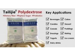 可溶性膳食纤维聚葡萄糖国标起草单位