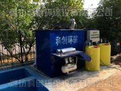 年后制药厂污水处理设备预定中
