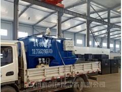 表面除油废水处理设备正品直销