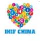 2019第九届深圳国际营养与健康产业博览会